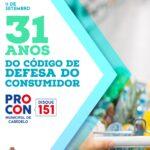 asfalto_ruas_porto (2)